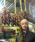 La vendeuse des dattes à Tozeur.jpg