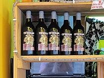 Vin rouge de Cilaos